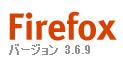 Firefox3.6.9