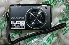COOLPIX S640