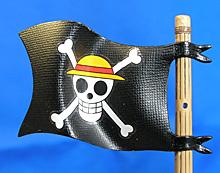 ゴーイング・メリー号のメインマストの海賊旗