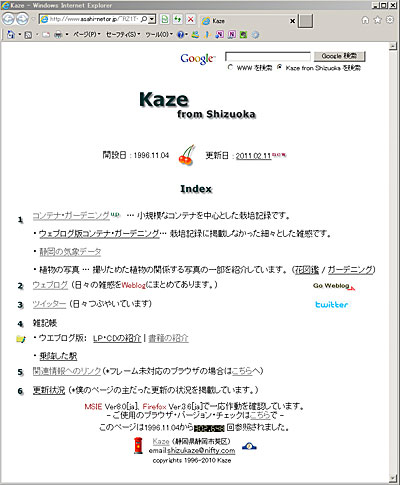 Internet Explorer 9 製品候補版 (RC)