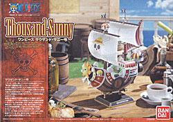 ONEPIECE Thousand Sunny/BANDAIの説明書の表紙
