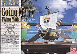 ONEPIECE Going Merry Flying Model/BANDAIの説明書の表紙