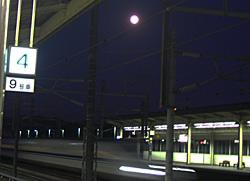 2011.09.12 18:28 JR掛川駅 新幹線ホーム