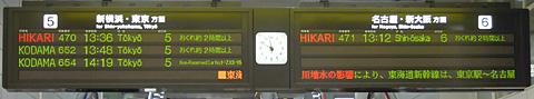 JR静岡駅 東海道新幹線改札口 2011.09.21 21:57