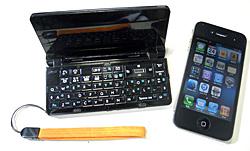 922SH(左)とiPhone4