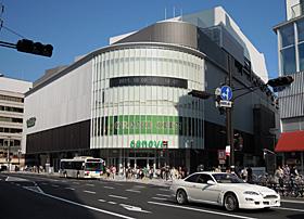 静岡セノバ 北街道側入口
