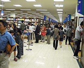 静岡セノバ 5階 MARUZEN&ジュンク堂書店