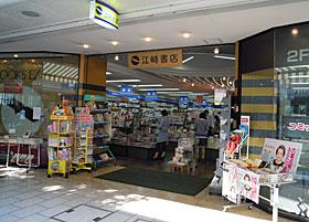 2011.10.11に閉店する呉服町通りの江崎書店本店