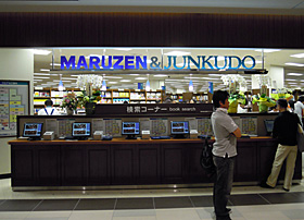 静岡セノバ内の丸善・ジュンク堂書店