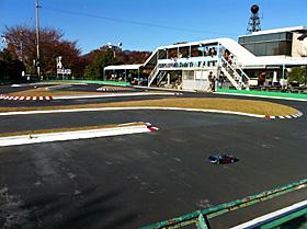 静岡市駿河区池田 タミヤ・サーキット 2011.12.04