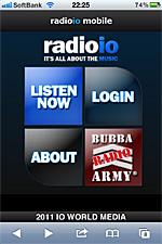 iPhoneでのradioioのログイン画面
