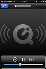 iPhoneでのradioioの再生画面