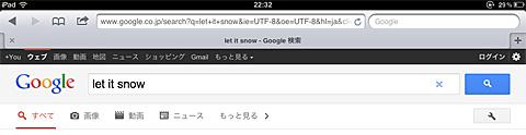 Google Japan で