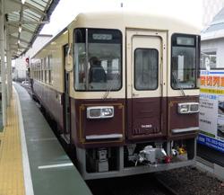 TH3000形 掛川駅