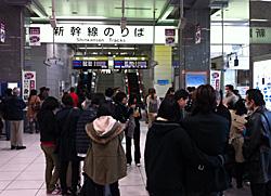 JR静岡駅 東海道新幹線改札口付近 2012.03.20 13時頃