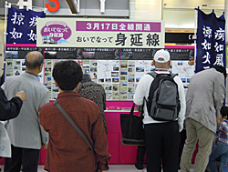JR静岡駅コンコースの身延線沿線観光キャンペーン