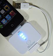 iPhone/iPod用 バッテリー式充電器 RM-LB2330BK