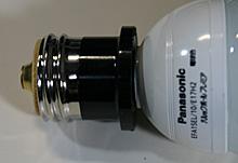変換ソケットアダプター HS-L2617HAD-G/株式会社オーム電機