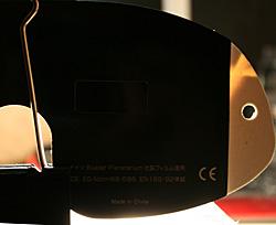 観察専用グラス KSG-04を透して60W白熱電球を覗く
