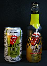 SUNTORY STONES BAR の'ROLLING HOP'(左)と'ROLLING GOLD'
