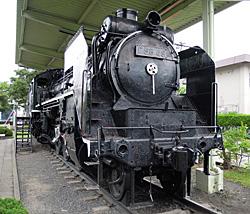 C58 (掛川市中央公園)