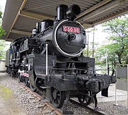 C50 (焼津小石川公園)