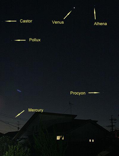 水星、金星 2012.08.20 04:13 静岡市葵区 東の空