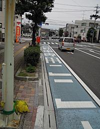 自転車専用通行帯(自転車レーン) 静岡市葵区