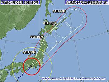 2012.09.30 20:00 現在の台風17号の位置 気象庁 台風情報から画像引用