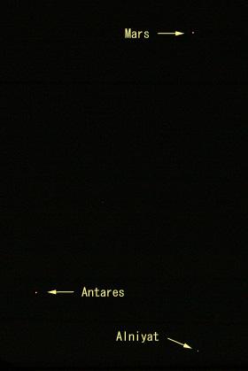 火星とアンタレス 2010.10.21 18:00 静岡市葵区平野部の西の空