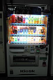 JR静岡駅南口の何時もの自動販売機