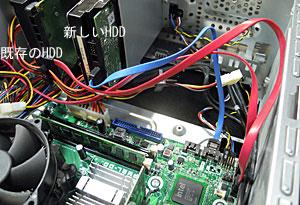 STAT2と新しいHDDをつないだところ