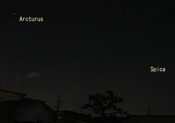アルクトゥールスとスピカ 2013.02.21 22:54 静岡市葵区平野部 東の空