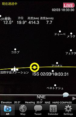 2013.02.23 18:33 ISS通過中のToriSatの画面