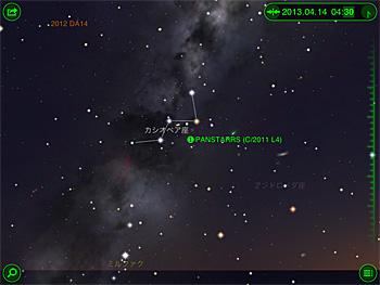 Star Walk for iPadで表示した2013.04.14 4:30の静岡でのパーンスターズ C2011 L4