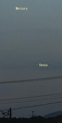 金星と水星 2013.06.04 19:29 静岡市葵区平野部 西北西の空<br />