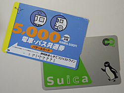 パサールカード(左)とSuica