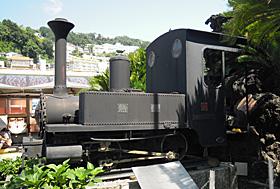 熱海軽便鉄道7機関車 JR熱海駅前