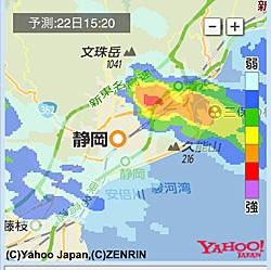 Go雨!!探知機 -XバンドMPレーダ /日本気象協会 の雨予測 2013.08.22 15:20