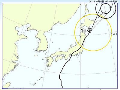 台風18号の進路 2013.09.16 19時現在 サイポスレーダー(静岡県土木総合防災情報)から画像引用
