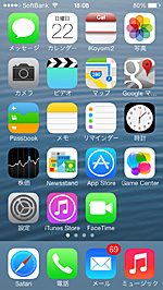 iOS7のホーム画面