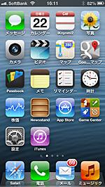 iOS6のホーム画面