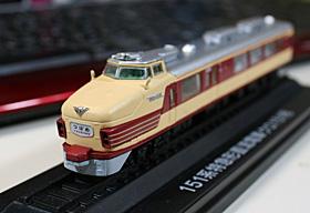 151系特急型直流電車「つばめ」のNゲージモデル
