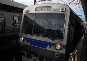 静岡鉄道 静岡清水線 1000系電車 [急行]