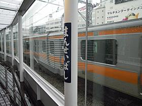 旧万世橋駅 2013プラットホーム(カフェ・デッキ)
