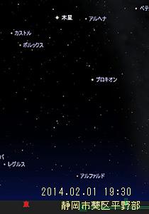 木星 (ステラナビゲータ Ver.9によるシミュレーション)