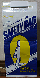 minette X-RAY SAFETY BAG