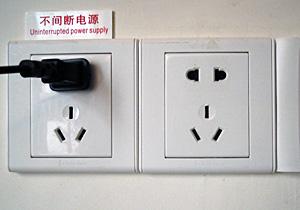 杭州市内のホテルの電源コンセント