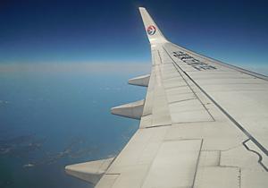 五島列島上空を飛行中のMU2019