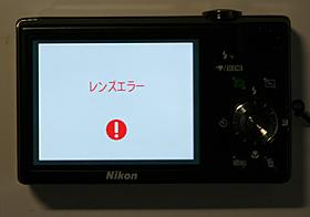 エラーメッセージを出すNikon COOLPIX S640